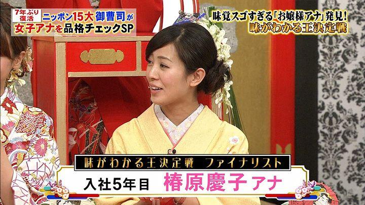 tsubakihara20130107_06.jpg
