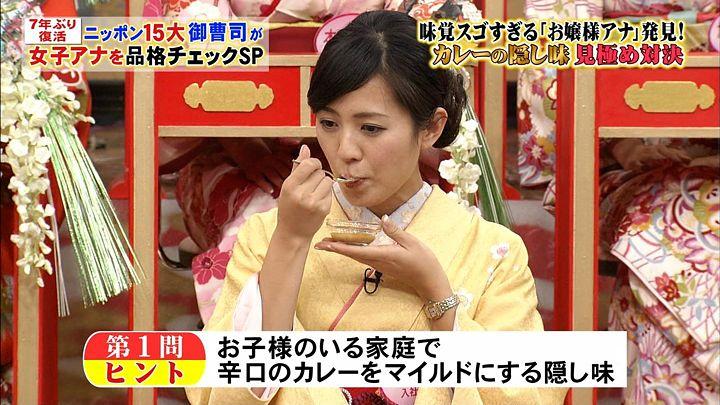 tsubakihara20130107_07.jpg