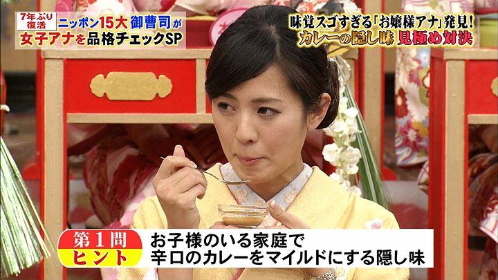 tsubakihara20130107_08.jpg