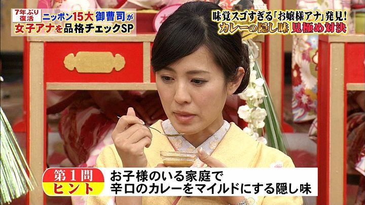 tsubakihara20130107_09.jpg