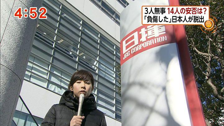 tsubakihara20130118_01.jpg