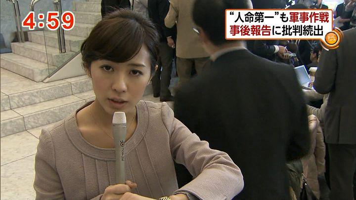 tsubakihara20130118_03.jpg