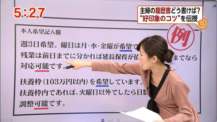 tsubakihara20130208_04.jpg