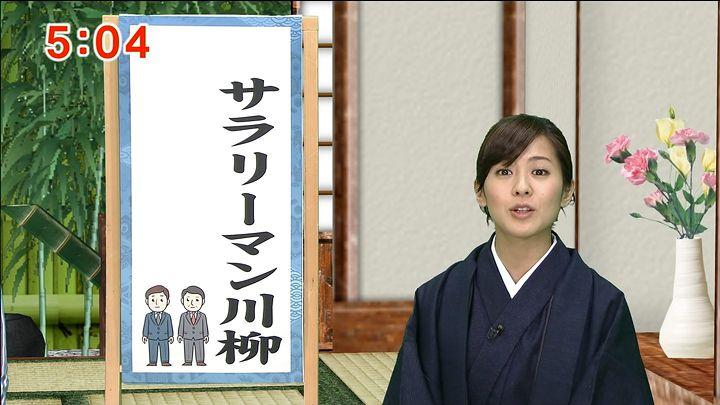 tsubakihara20130219_02.jpg