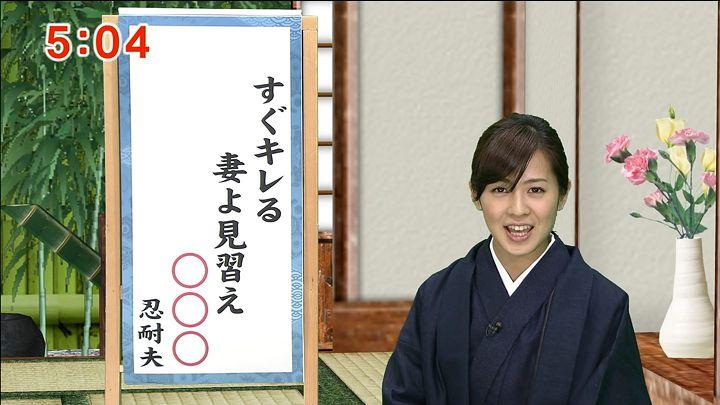 tsubakihara20130219_03.jpg
