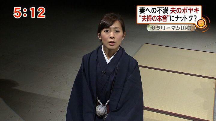 tsubakihara20130219_07.jpg