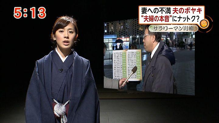 tsubakihara20130219_08.jpg