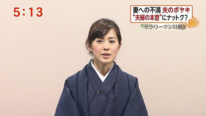 tsubakihara20130219_10.jpg