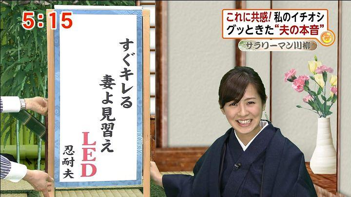 tsubakihara20130219_11.jpg
