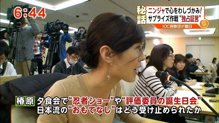 tsubakihara20130308_04.jpg