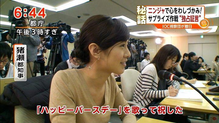 tsubakihara20130308_05.jpg