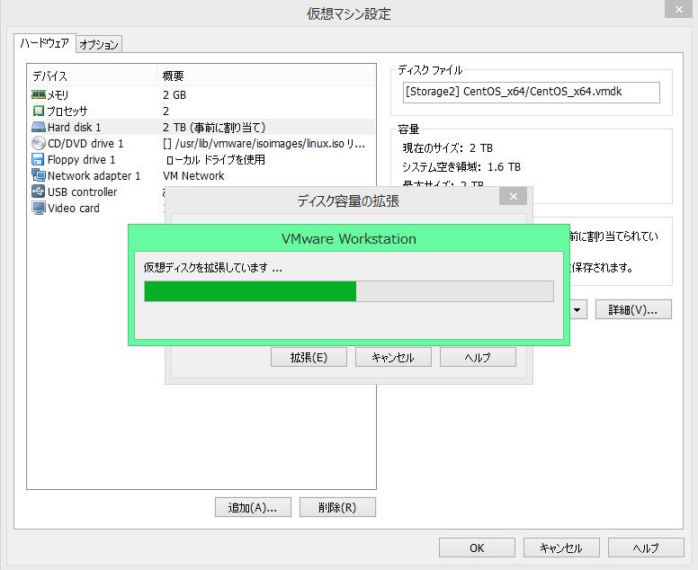 vmcent_ex20140216002.png