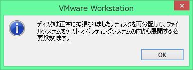 vmcent_ex20140216003.png