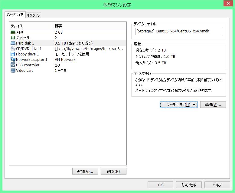 vmcent_ex20140216004.png