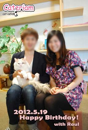 20120519birth.jpg