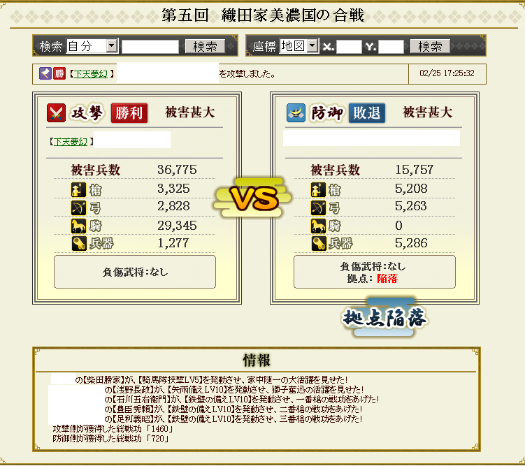 201302271504590ce.png