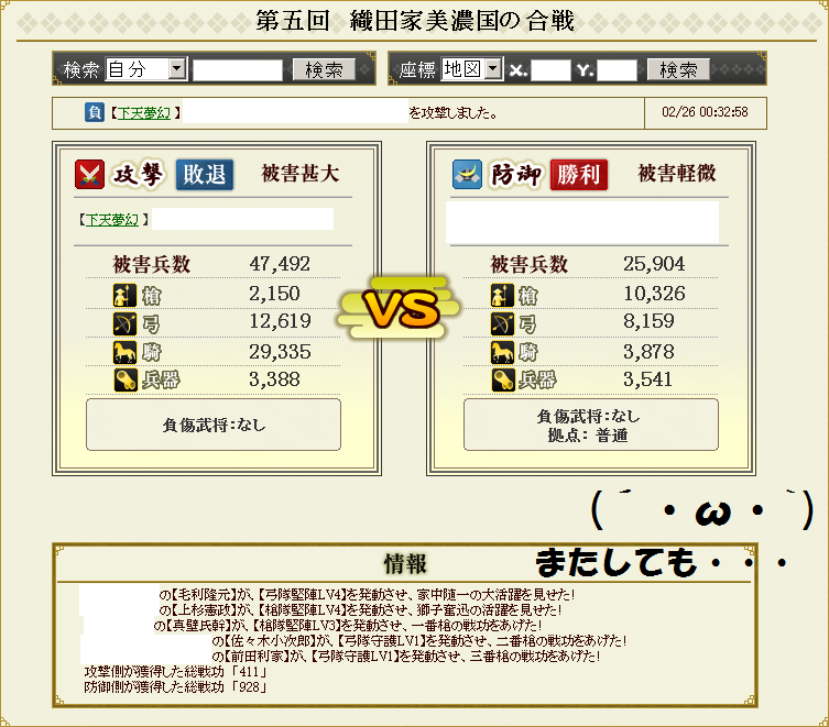 20130227150512985.png