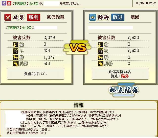 20130323174310742.png