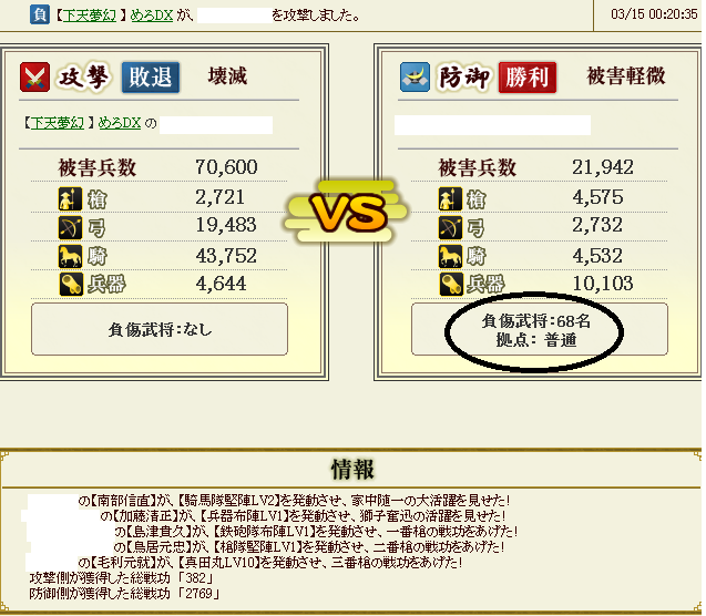 20130323174312b37.png