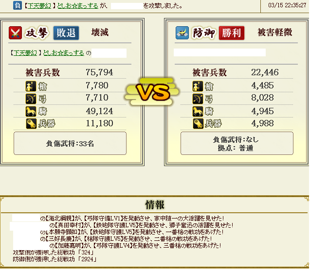 20130323174426f66.png