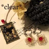 華音 (*clear*)