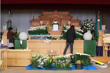 花祭壇 049