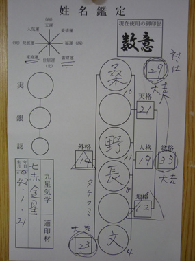 P1110445.jpg