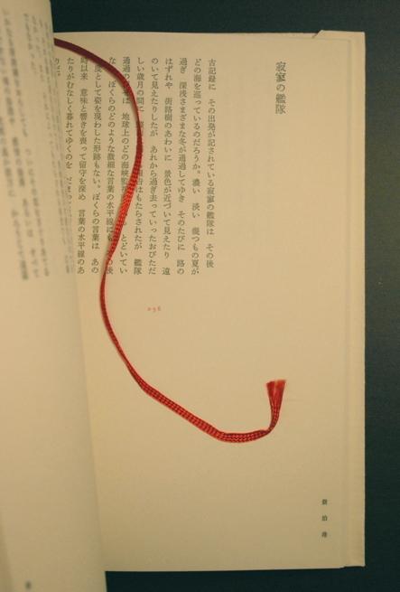4_DSC_0967.jpg