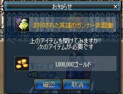 ScreenShot2013_0101_224854571.jpg