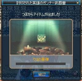 ScreenShot2013_0101_224900968.jpg