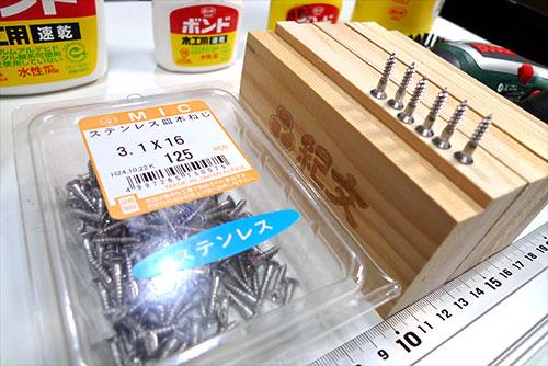 SaraKineji001.jpg