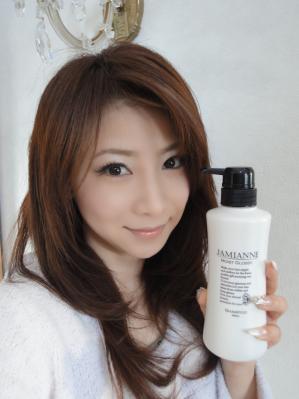 水谷雅子美容法25