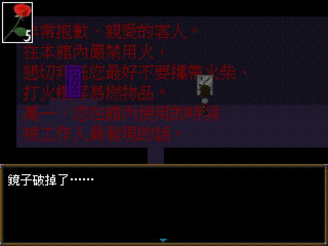 20120813013242f7f.jpg