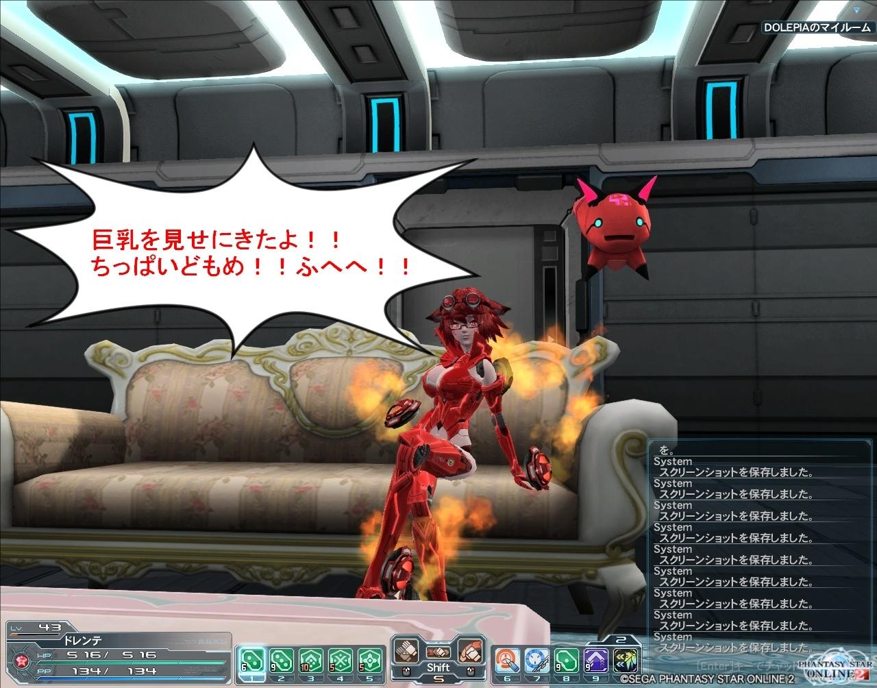 201211051139437cc.jpg