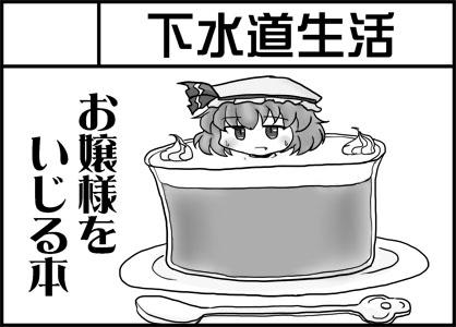 q-mei_cut.jpg