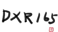 DXR165