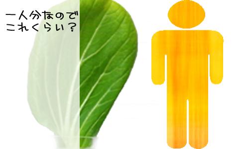 うい らぶ 青梗菜_3.jpg