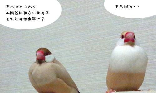 昭和な風景_4