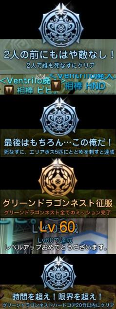 20120904015420ab1.jpg