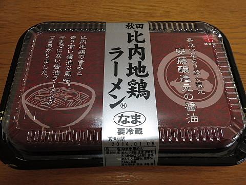 秋田比内地鶏ラーメン1