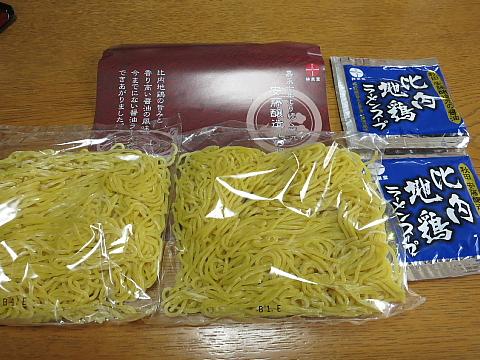 秋田比内地鶏ラーメン2