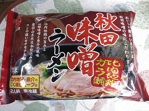 秋田味噌ラーメン1