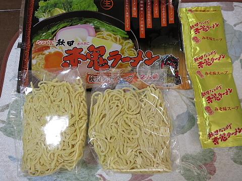 赤鬼味噌3