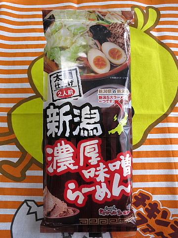 新潟濃厚味噌1