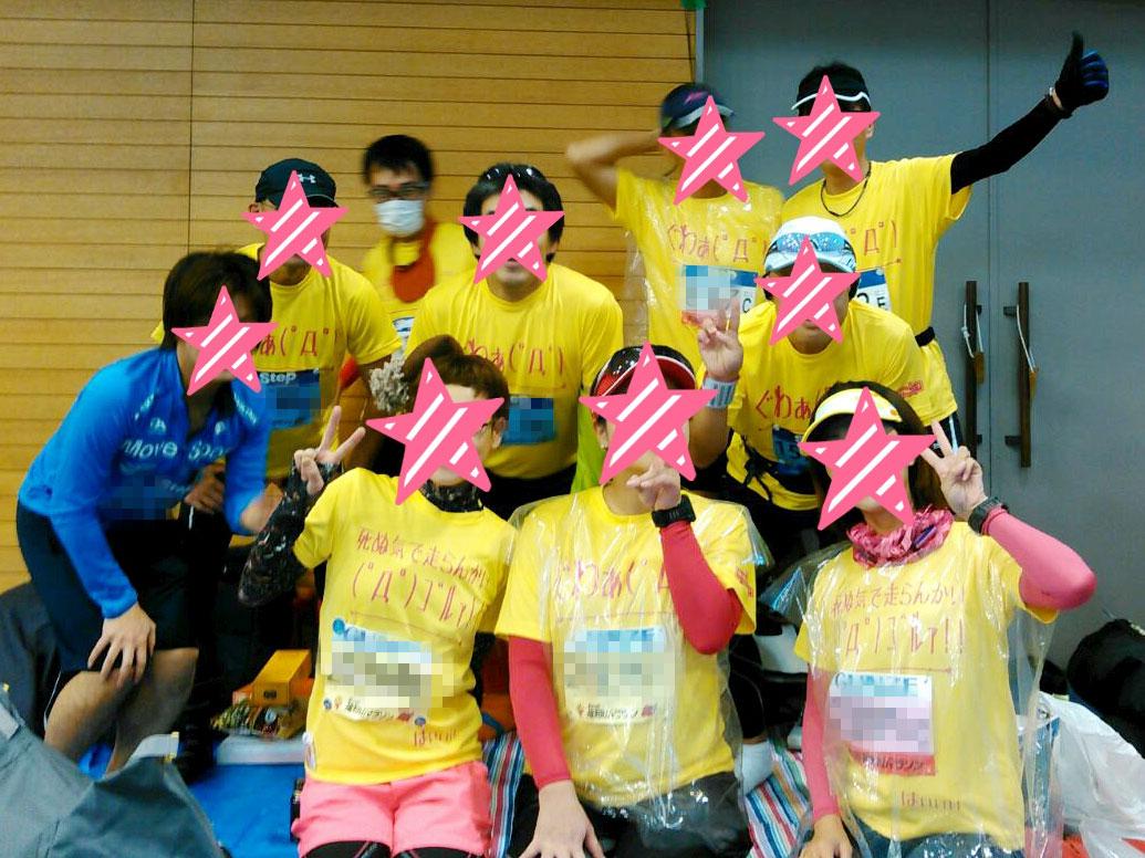 2014-1123-shugou.jpg