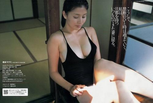 橋本マナミ 愛人にしたい!平成のGカップ団地妻の色気が即ハボ!