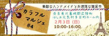 20121225214149a76s.jpg