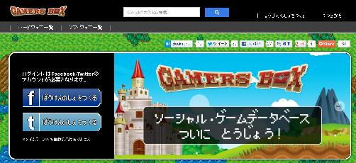 gamezubokus.jpg