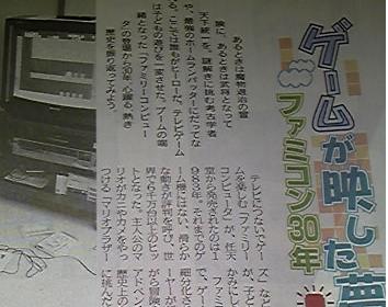 ibara_sinbun01.jpg