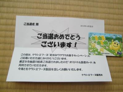 2012100809392581a.jpg